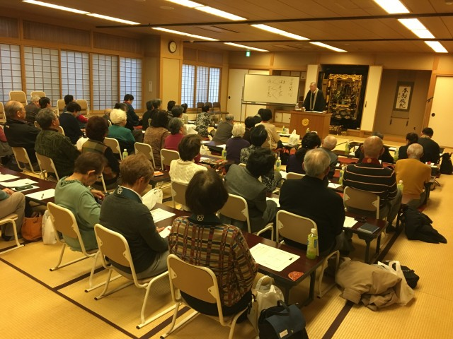 2015真宗基礎講座1-2